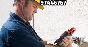 كهربائي منازل الأندلس 97446767